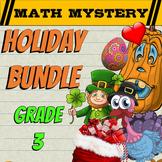 3rd Grade Math Mystery Holiday Bundle - CSI Math Activities - Math Games