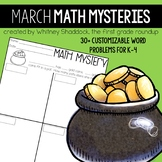 Customizable Math Word Problems for March