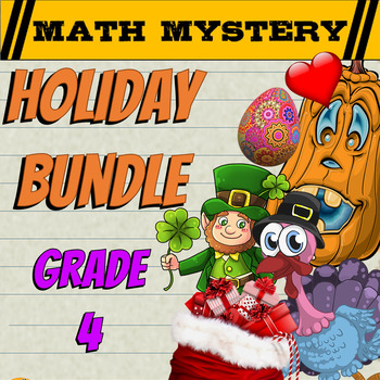 End of The Year Activities - 4th Grade Math Mystery HOLIDA