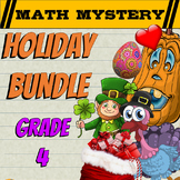 4th Grade Math Mystery Holiday Bundle: Back to School Math, Halloween Math +++