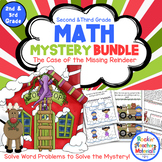 2nd & 3rd Grade Word Problems - Math Mystery Bundle - Case Missing Reindeer