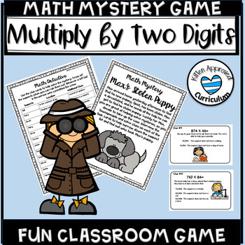 Multiplication Math Mystery Game Multiplication Two Digit by Two Digit