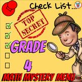 Math Mystery Menu Checklist & Guide - 4th Grade