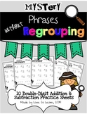 Math Mystery Phrases without Regrouping