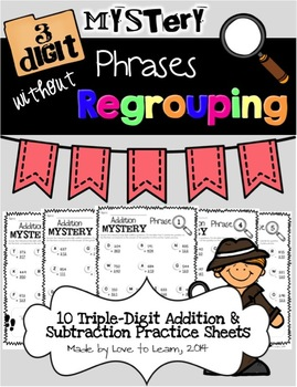 Math Mystery Phrases without Regrouping (3-Digit)