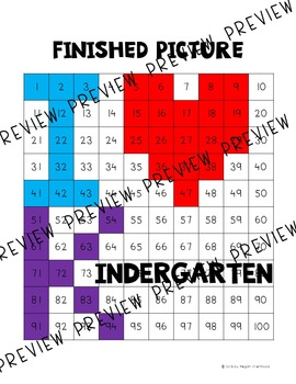Math Mystery Picture {100 Chart} Back to School Theme *DIFFERENTIATED*