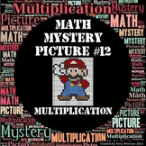 Math Mystery Picture #12 Multiplication -- (Advanced)