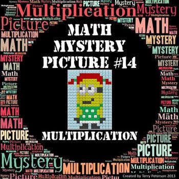 Math Mystery Picture #14 Multiplication