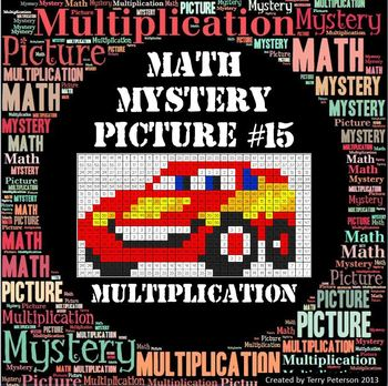 Math Mystery Picture #15 Multiplication