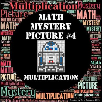 Math Mystery Picture #4 Multiplication