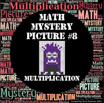 Math Mystery Picture #8 Multiplication
