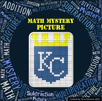 Math Mystery Picture Addition Subtraction Multiplication Division