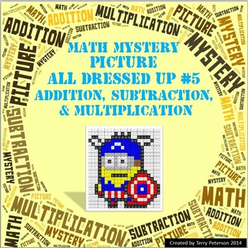 Math Mystery Picture All Dressed Up #5  ~ Addition, Subtraction & Multiplication