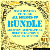 Math Mystery Picture All Dressed Up BUNDLE Addition Subtraction Multiplication