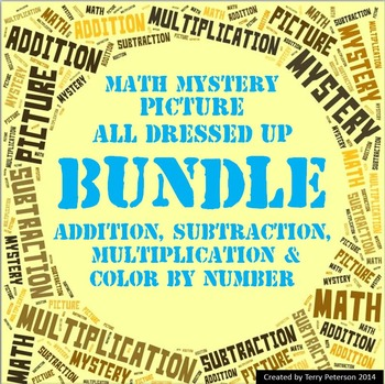 Math Mystery Picture All Dressed Up BUNDLE Addition Subtra