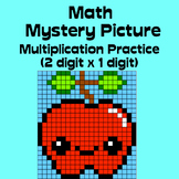 Math Mystery Picture (Apple) - Multi-digit multiplication practice activity
