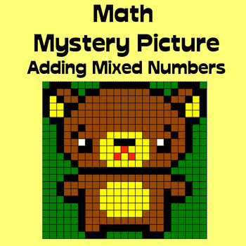 Math Mystery Picture (Bear) - Adding Mixed Numbers