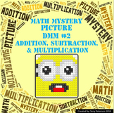 Math Mystery Picture DMM #2  ~ Addition, Subtraction & Multiplication
