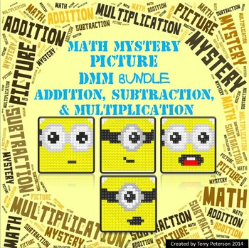 Math Mystery Picture DMM Bundle - Addition, Subtraction & Multiplication
