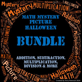 Math Mystery Picture Halloween Halloween BUNDLE add subtract multiply divide