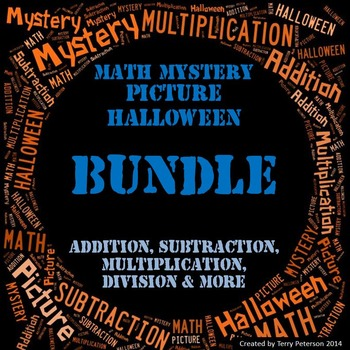 Math Mystery Picture Halloween Halloween BUNDLE add subtra