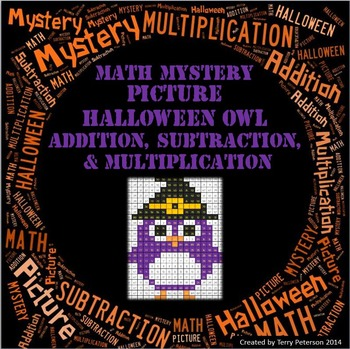 Math Mystery Picture Halloween Owl  Addition Subtraction Multiplication Division