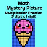 Math Mystery Picture (Ice Cream) - Multi-digit multiplication practice activity