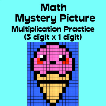 Math Mystery Picture (Ice Cream) - Multi-digit multiplication practice activity