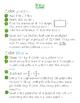 Math Mystery Picture - Leprechaun (Upper Elementary)