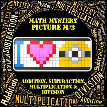 Math Mystery Picture M#2 Addition Subtraction Multiplication Division