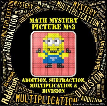 Math Mystery Picture M#3 Addition Subtraction Multiplicati
