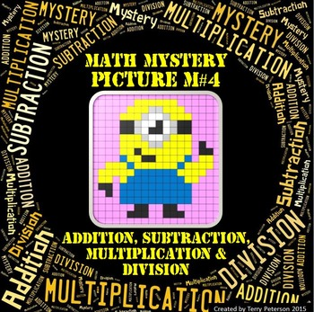Math Mystery Picture M#4 Addition Subtraction Multiplication Division