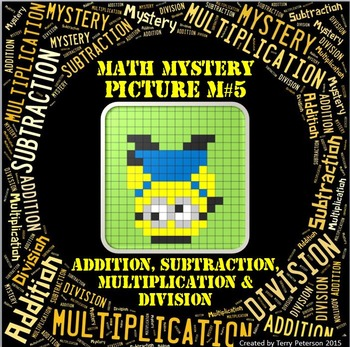 Math Mystery Picture M#5 Addition Subtraction Multiplication Division