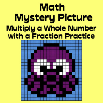 Math Mystery Picture (Octopus) - Multiply a whole number with a fraction