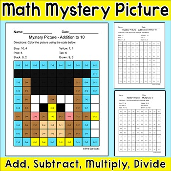 End of the Year Activities: Owl Graduate Math Mystery Picture