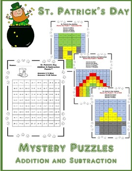 Math Mystery Picture St Patrick's Day Puzzles - Addition and Subtraction