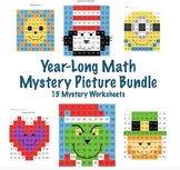 Math Mystery Picture Year-long Bundle