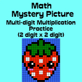 Math Mystery Picture (strawberry) - Multi-digit multiplication practice activity