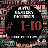Math Mystery Pictures BUNDLE #1-10 Multiplication **Plus one more free!