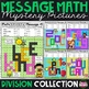 Math Mystery Pictures Bundle 1 - Message Math