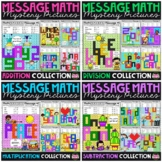 Math Mystery Pictures Bundle | Math Color by Number Bundle