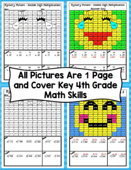 Emoji Math Mystery Pictures: 4th Grade Math Skills