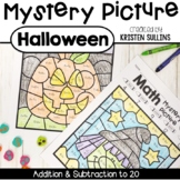Math Mystery Pictures- Halloween Edition