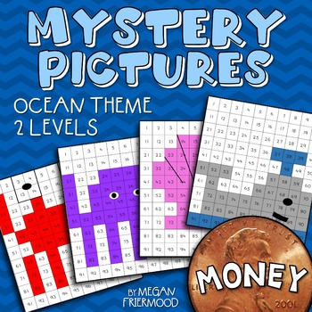 Math Mystery Pictures {MONEY} Ocean Theme *DIFFERENTIATED*