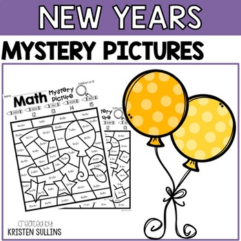 Math Mystery Pictures- New Years Edition
