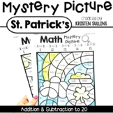 Math Mystery Pictures- St. Patrick's Day Edition