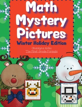 Winter Math Mystery Pictures 120 Chart  (Add, Subtract, Sequence, Place Value)