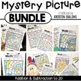 Math Mystery Pictures Year Long Bundle