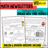 Engage New York Math Newsletters & Games 3rd Grade Module