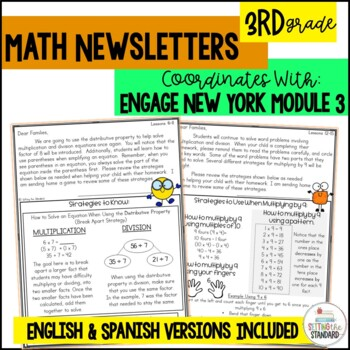 Math Newsletters & Games 3rd Grade Module 3 Engage New York